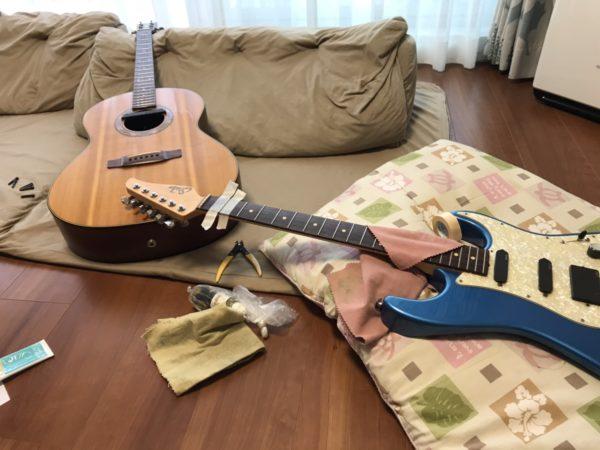 ギター掃除